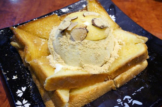 korean favourite hiney butter toast