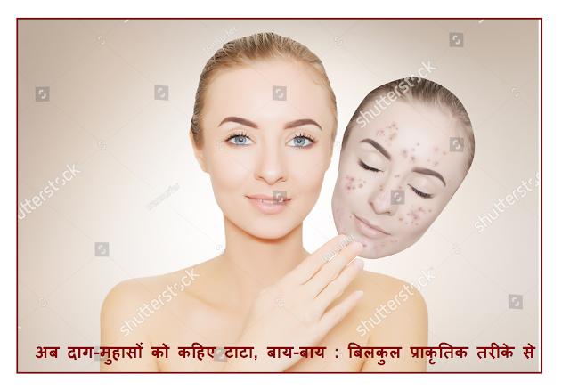 Hindi Articles, Hindi Helth tips, Ssehat Sundar