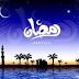 Hanya Ada di Bulan Suci Ramadhan