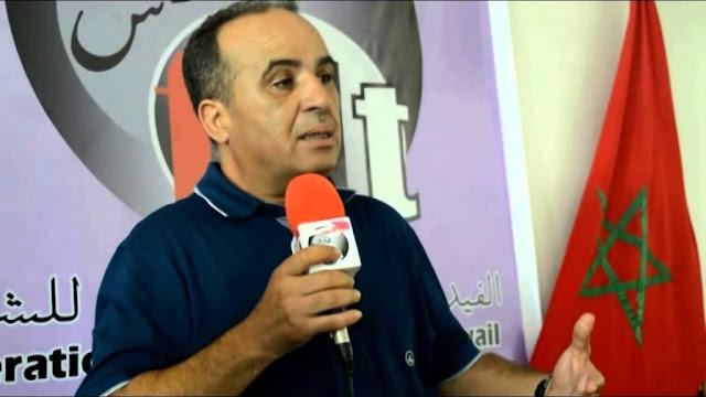 انتخاب صادق الرغيوي كاتبا وطنيا جديدا للنقابة الوطنية للتعليم فدش