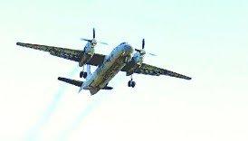 Indian Air force plan AN32 at Nainisaini airport pithoragarh uttarakhand