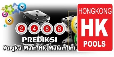 Prediksi Togel Hk Hari Ini Jum'at 23 November 2018