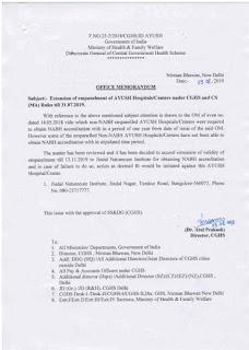 jindal-naturecare-institute-cghs-csma-rules
