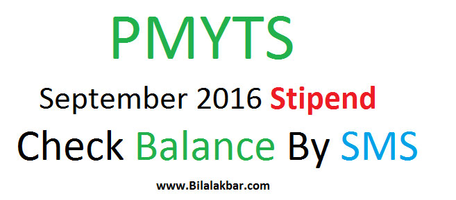 PMYTS September 2016 Stipend Check Balance By SMS