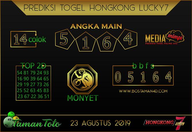 Prediksi Togel HONGKONG LUCKY 7 TAMAN TOTO 23 AGUSTUS 2019