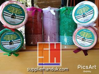 Handuk Bordir Souvenir Haji Umroh - PUSAT HANDUK