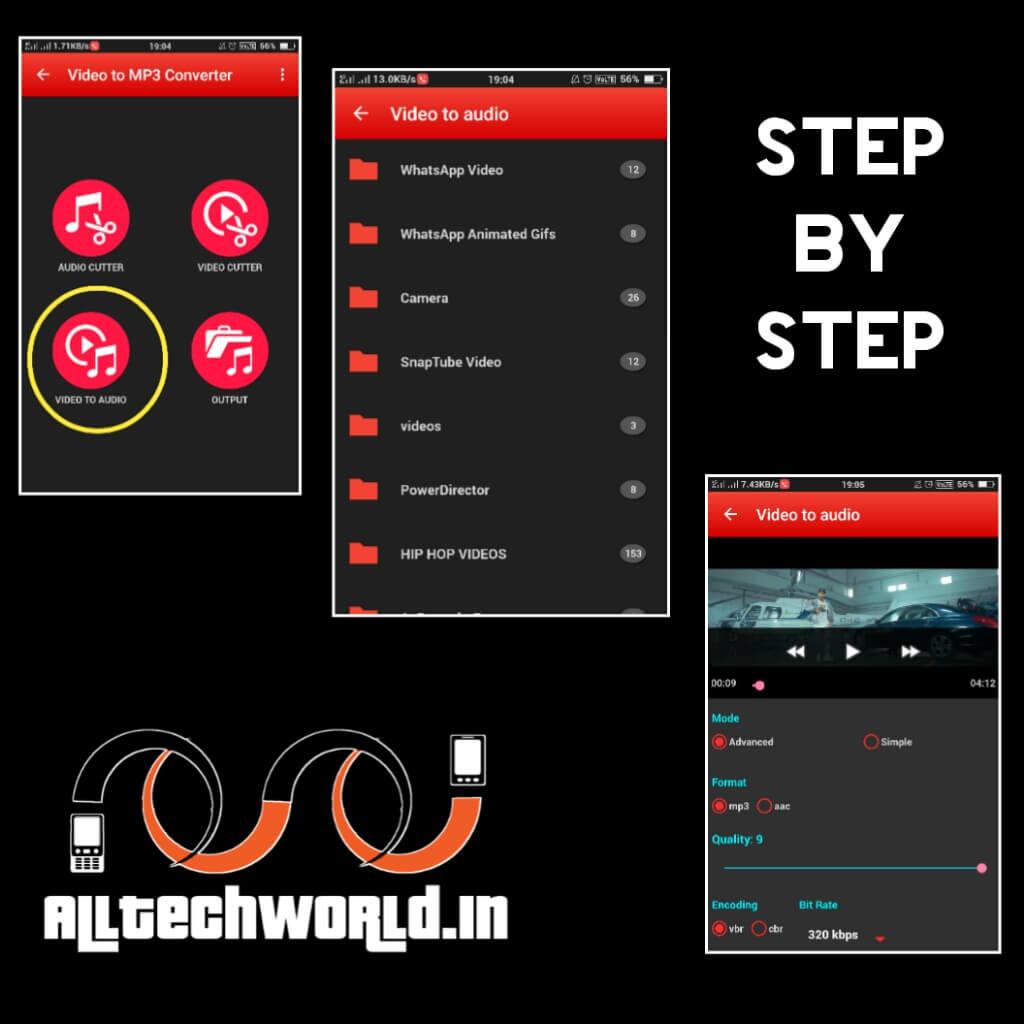 App Review #02 - Mobile Se Video Ko Mp3 Me Kaise Convert