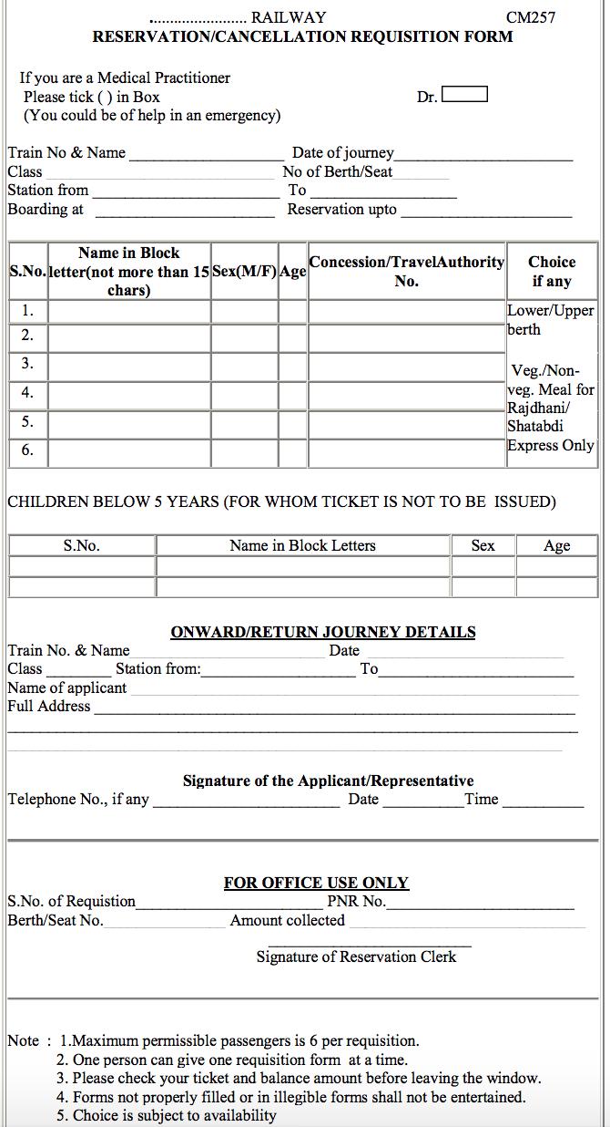 Air Tran Reservation 50