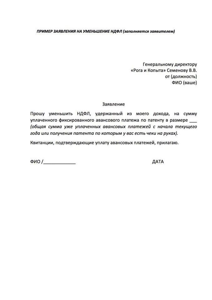 Образец договора с ип белоруссии на оказание услуг 2020