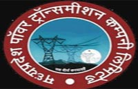 MPPTCL Recruitment 2019- Office Assistant 07 Posts