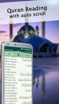 تطبيق القران المجيد Quran Majeed
