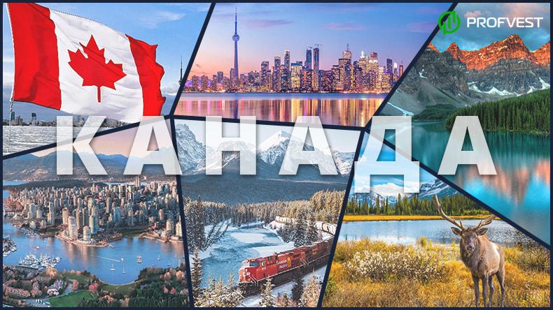 Путешествие в Канаду отдых цены и достопримечательности