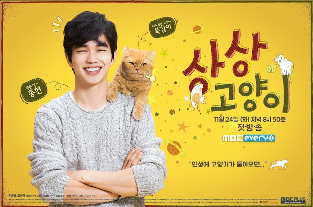 Download Drama Korea Imaginary Cat Batch Subtitle Indonesia