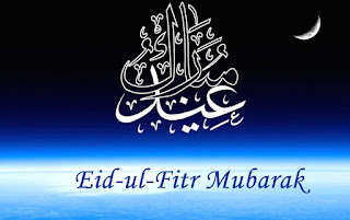 Beat Wallpaper Wishes On Eid Ul Juha 2017