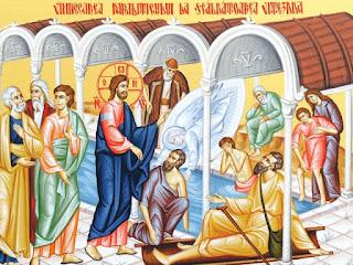 Το Ευαγγέλιο της Κυριακής 7 Μαΐου –Του παραλύτου