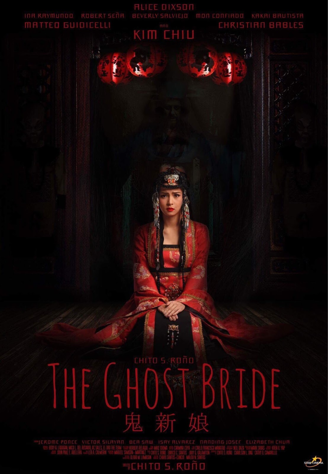 watch filipino bold movies pinoy tagalog poster full trailer teaserThe Ghost Bride