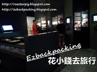 沙田文化博物館敦煌展覽2018
