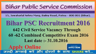 BPSC Recruitment 2016 Notification - Apply Online 642 Posts