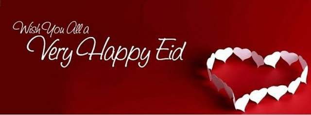 eid mubarak cover pic for fb 2017