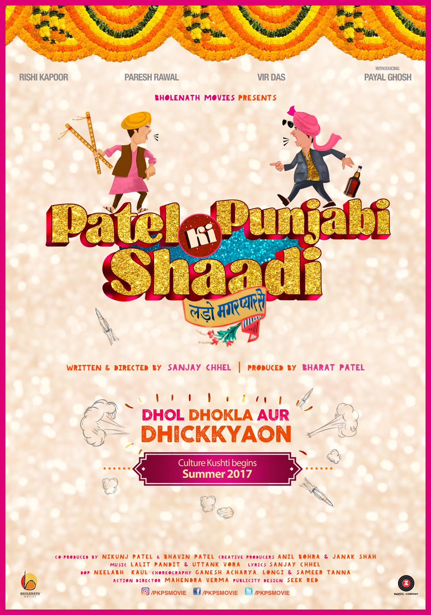 Patel Ki Punjabi Shaadi next upcoming movie first look, Poster of Vir Das, Rishi Kapoor, Paresh Rawal, Payal Ghosh download first look Poster, release date