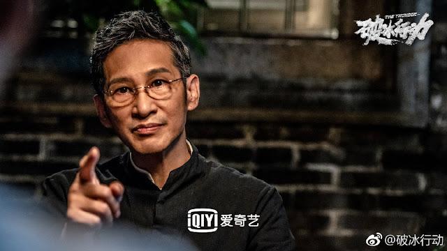 The Thunder cdrama Wang Jinsong