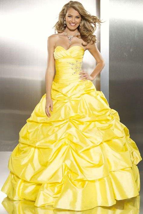 Vestidos De Xv Amarillos Imagui