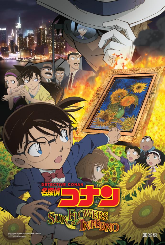 Detective Conan 19 Sunflowers of Inferno โคนัน เดอะมูฟวี่ ภาค19 ปริศนาทานตะวันมรณะ [HD]