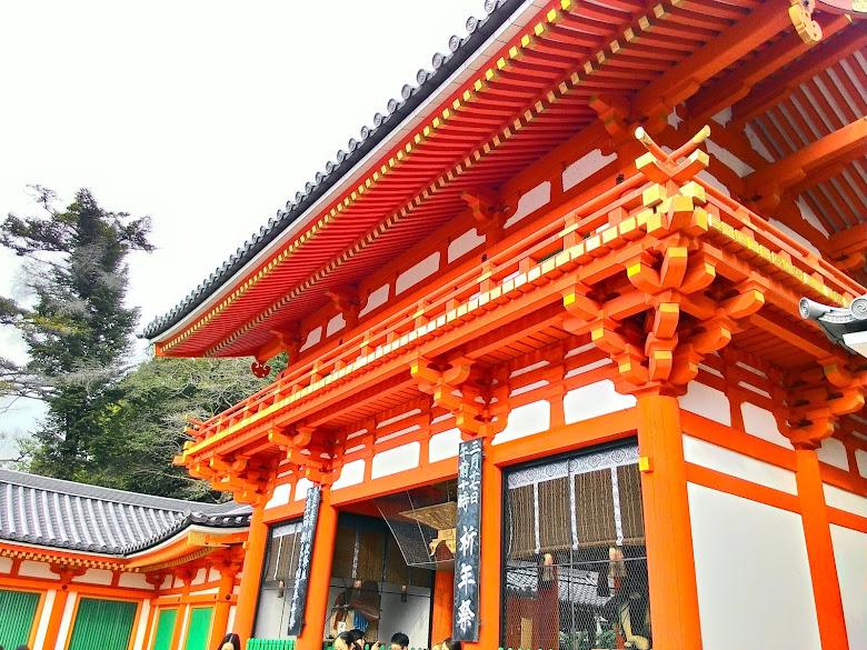 八坂神社外
