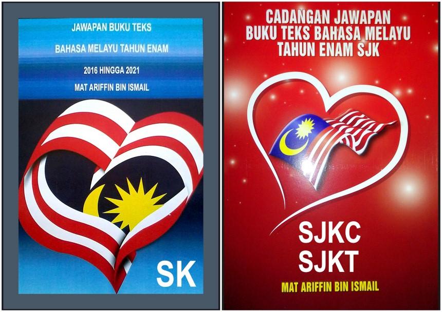 Panduan & Cadangan Jawapan Bahasa Melayu Tahun 6, 5, 4 & 1 ...