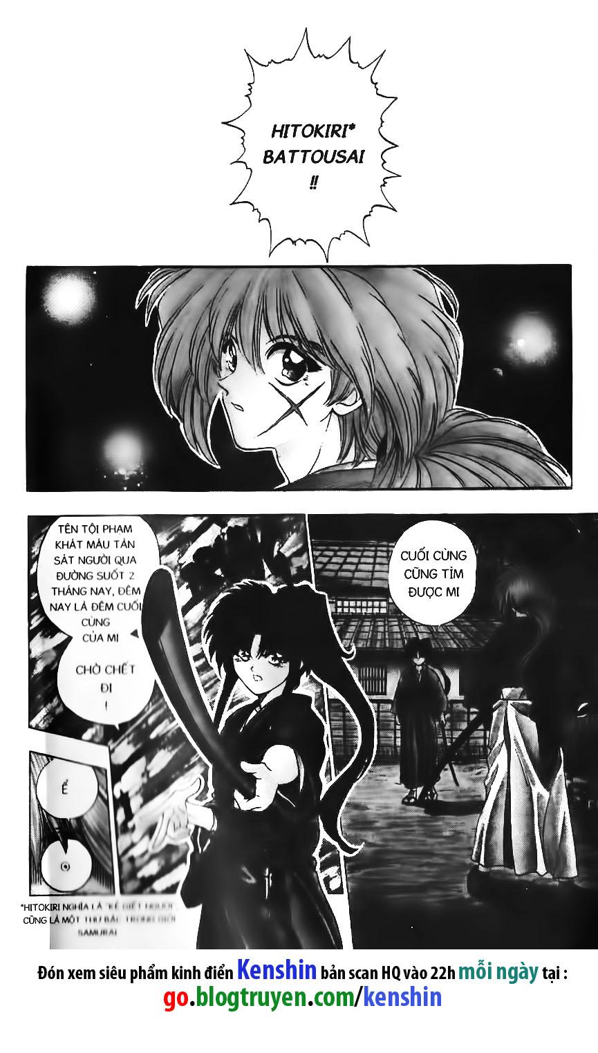 Rurouni Kenshin chap 1 trang 4