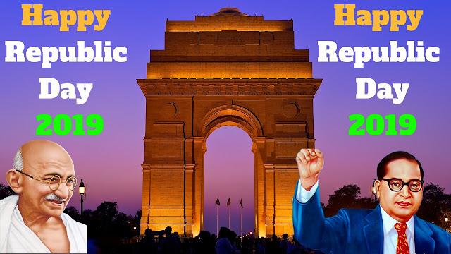 हैप्पी गणतंत्र दिवस 2019-Happy Republic Day 2019