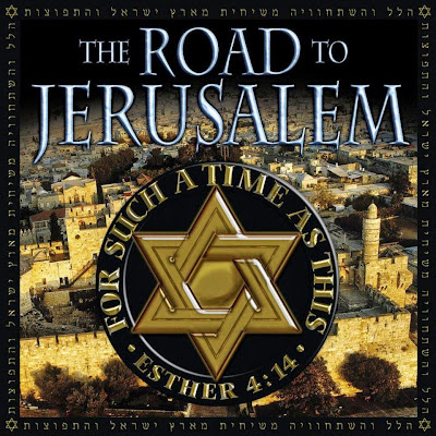 Various Interpreters-The Road To Jerusalem-