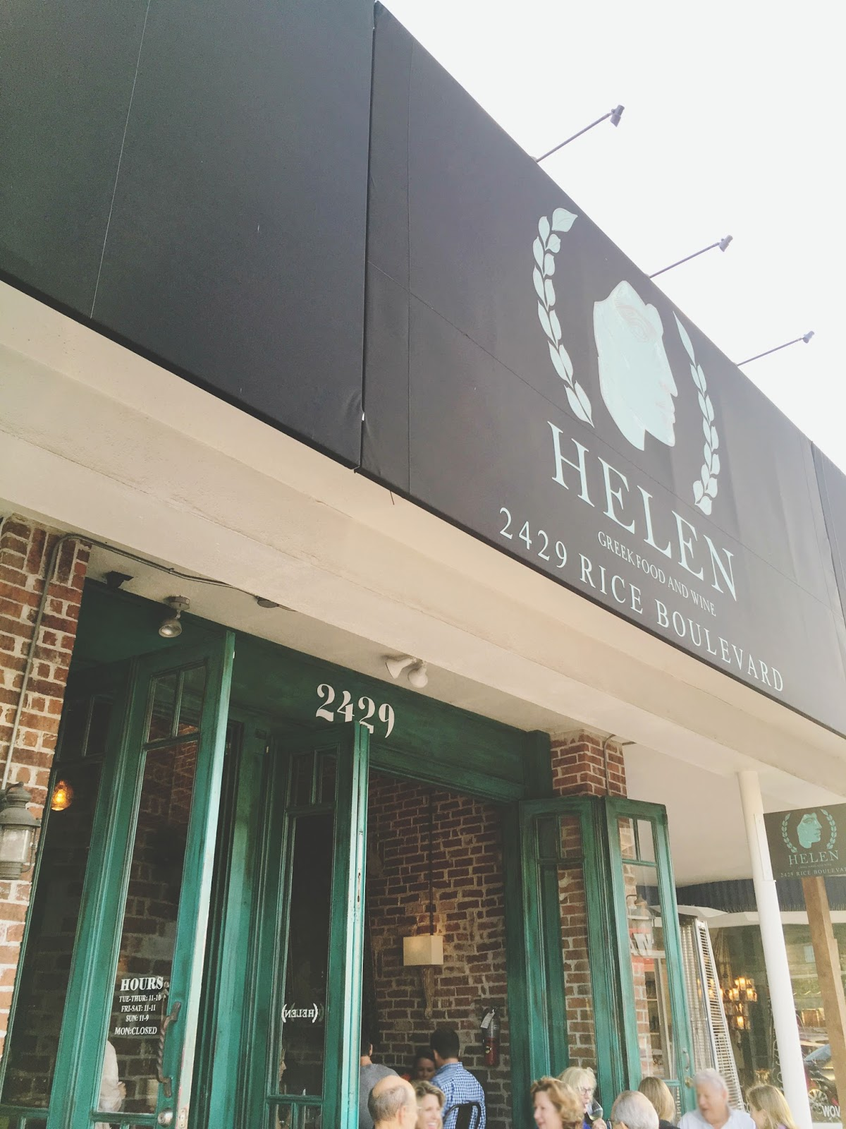 Helen Greek Food and Wine, a restaurant in Houston, Texas