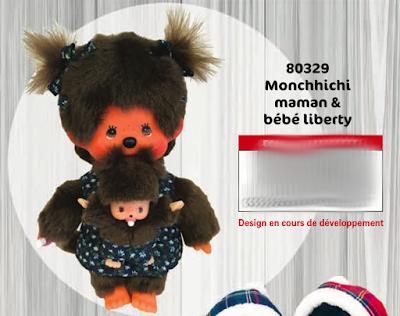 monchhichi France nouveauté bandai maman bébé liberty 80329 kiki peluche jouets