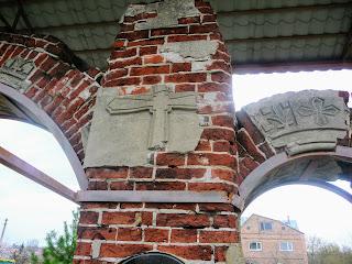 Бахмут. Арка ворот Свято-Покровской церкви. 1794 г.