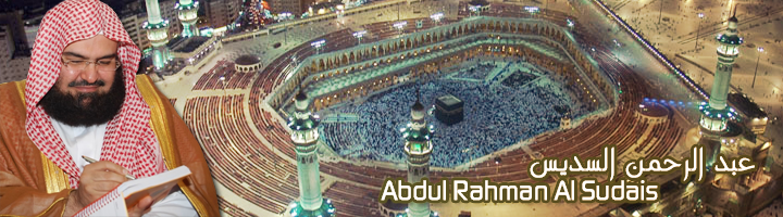 Complete_Quran_Abdul_Rahman_Al-Sudais : Abdul Rahman Al