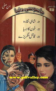 Jasoosi Duniya Ibn-e-Safi jild number 7