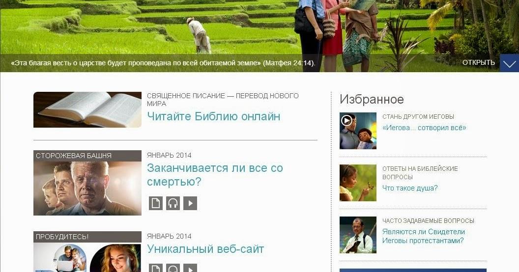 тор браузер официальный сайт свидетелей иеговы hyrda