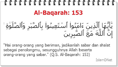 Sabar dalam menghadapi ketentuan dan berbagai ujian dari Allah merupakan salah satu cara  Ayat Al Quran Tentang Sabar dan Shalat