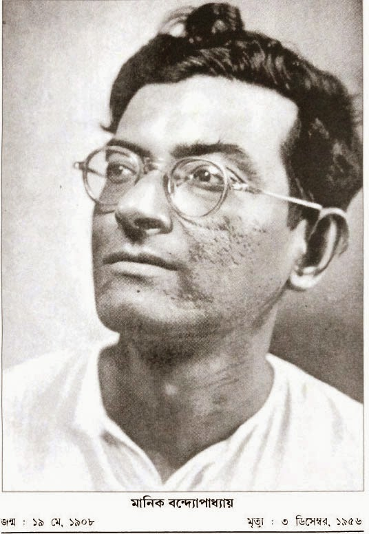 Manik Bandopadhyay - Leading Modern Bengali Fiction