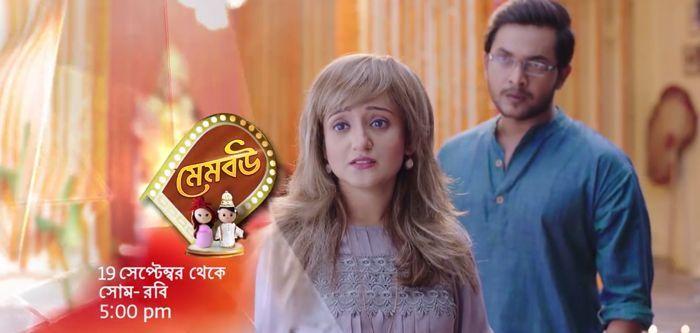 Mem Bou, Star Jalsha, Bengali serial