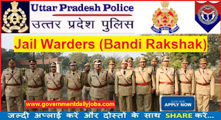 UP Police 2311 Jail Warder Recruitment 2017 Online Application