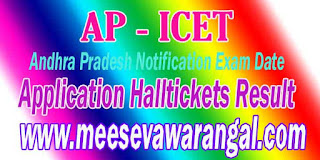 AP ICET 2016 Admitcard Hall Ticket Results Rankcard Counselling Dates Download