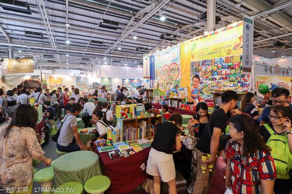 台中烏日|2019嬰兒與孕媽咪用品展8/30-9/2|大台中國際會展中心