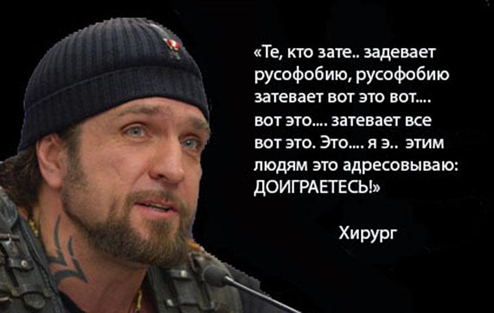 """Любые """"заигрывания"""" с РФ ведут к дальнейшей дестабилизации в Европе, - Ельченко - Цензор.НЕТ 2258"""