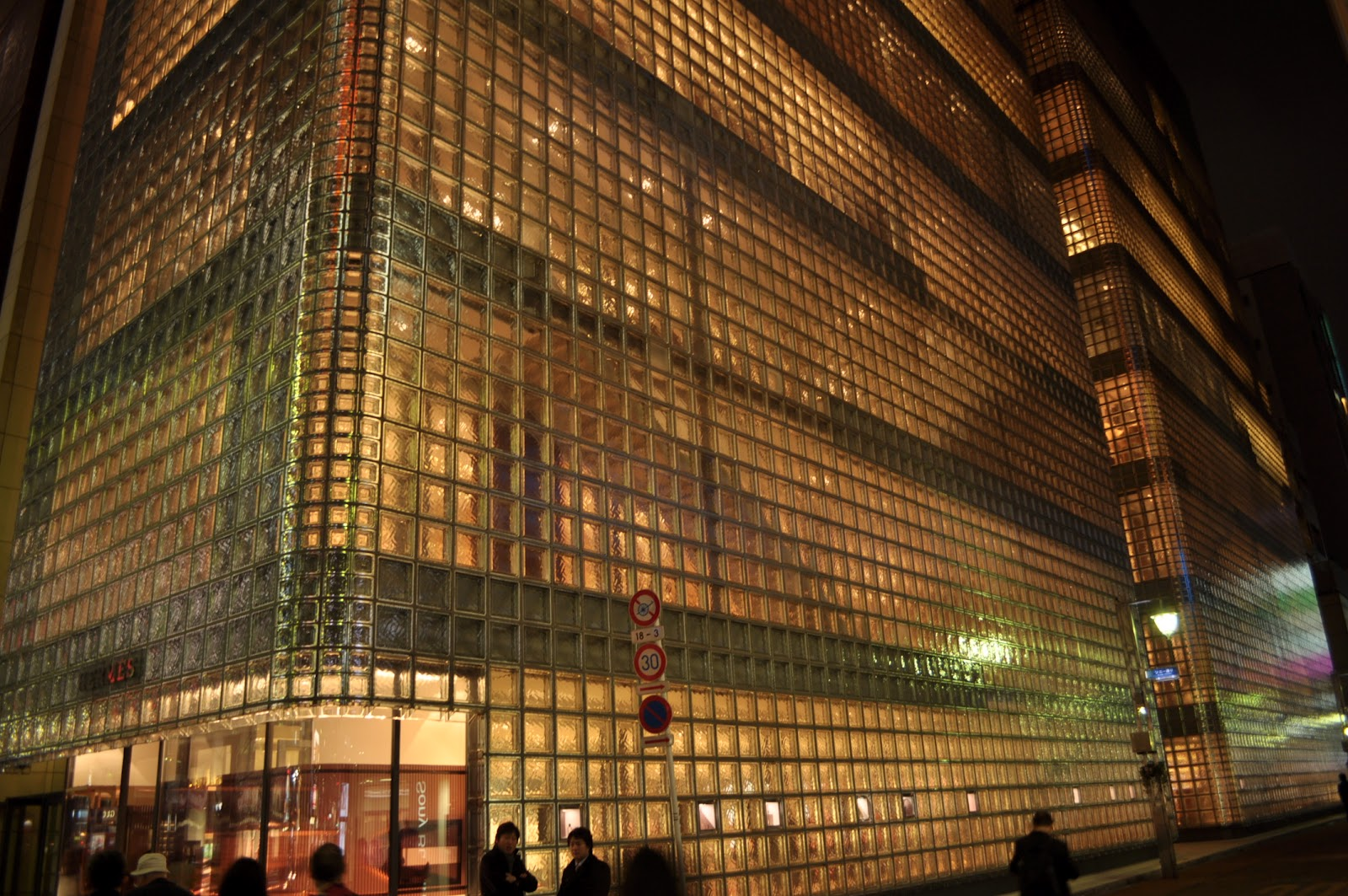 ND OF THE WORLD Hermes Ginza Tokyo