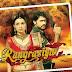 Rangrasiya ANTV episode 26