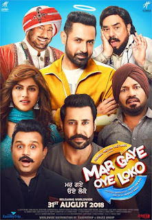 Mar Gaye Oye Loko (2018) punjabi Movie Pre-DVDRip | 720p | 480p