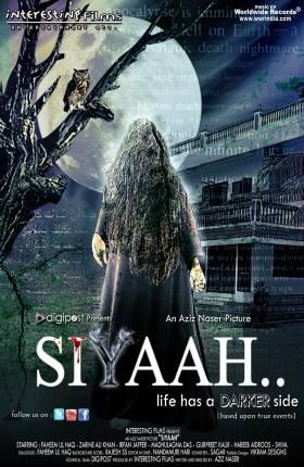 Siyaah 2013 300MB HD Movie Download