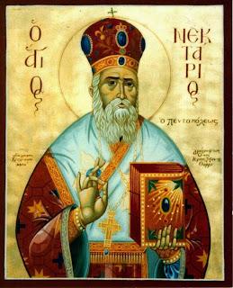 Αποτέλεσμα εικόνας για Προσευχητάρι του Αγίου Νεκταρίου